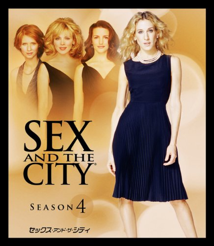 Sex and the city season 7 photo 522