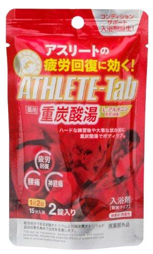 紀陽 薬用athlete タブ 2錠