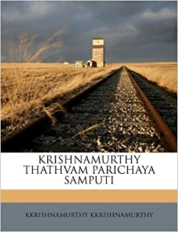 SAMPUTI (Telugu Edition) (Telugu) Paperback – August 29, 2011