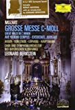 Mozart - Great Mass in C Minor/ Ave Verum Corpus/ Exsultate Jubilate