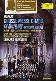 Mozart: Great Mass In C Minor [DVD] [2006]