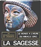 img - for Le monde   l'heure du miracle grec/la sagesse book / textbook / text book