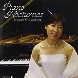 : Piano Nocturnes