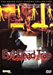 Evil Dead Trap (Widescreen)