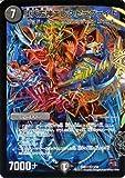 堕天左神エレクトラグライド ベリーレア デュエルマスターズ ウルトラVマスター dmr11-003