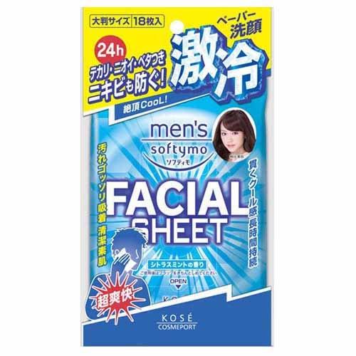 メンズソフティモ 洗顔シート 18枚