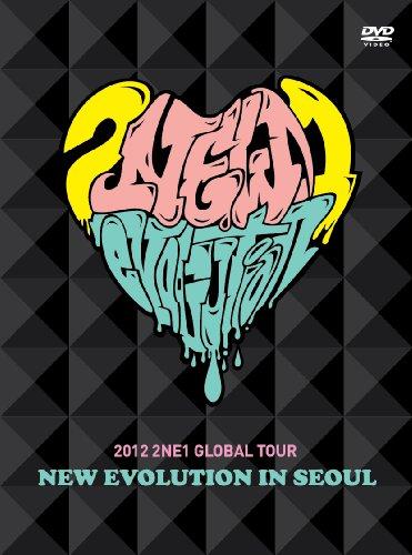 2012 2NE1 GLOBAL TOUR - NEW EVOLUTION IN SEOUL (DVD2枚組)