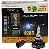 AutoSite LEDA LA02 オールインワン 一体型LEDバルブ フォグランプ用 25w 4200lm 5000K H8 H9 H11 H16兼用