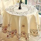 テーブルクロス 4タイプありテーブルクロス 食卓クロス 刺繍テーブルクロス 一枚セット (ラウンドテーブルクロス 150*150cm)