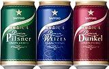 サッポロ 那須 森のビール プレミアム3品種 6缶 350ml