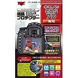 Kenko 液晶保護フィルム 液晶プロテクター Canon EOS 7D用 085338