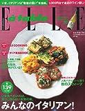 Elle a table (エル・ア・ターブル) 2009年 11月号 [雑誌]
