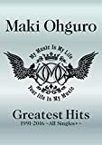Greatest Hits 1991-2016~ALL Singles+~ (BIG盤) (初回限定生産盤) (DVD付)
