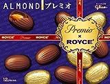 江崎グリコ アーモンドプレミオ ROYCE'(ロイズ) コラボ チョコレート 12粒×5個