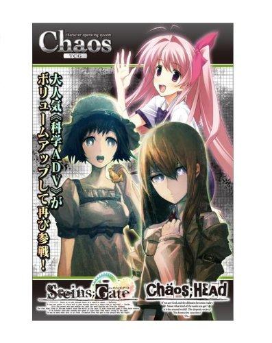 Chaos カオス ブースターパック STEINS;GATE & CHAOS;HEAD BOX
