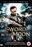 Sword in the Moon [DVD]