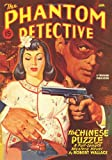 Phantom Detective - 01/47: Adventure House Presents: