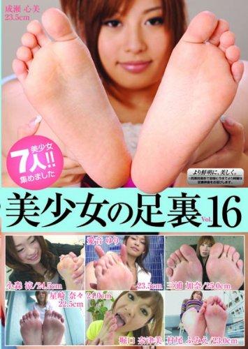 美少女の足裏 Vol.16 NFDM-142 [DVD]