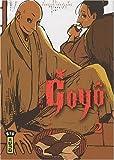 Goyô, Tome 2 : par Natsume Ono