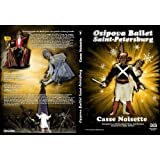 "EXCLUSIF BALLETPASSION! Lot 2 DVD (Don Quichotte + Casse Noisette) avec le ""Tank Top"" Officiel du Théâtre Bolchoï..."