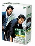 太陽にほえろ! 1977 DVD-BOX 2 ボン&ロッキー編 初回限定生産