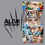 ALIVE -MONSTER EDITION-