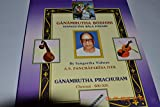 img - for Ganamrutha Bodhini book / textbook / text book