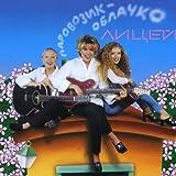 Паровозик-Облачко