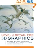 Level of Detail for 3D Graphics (The Morgan Kaufmann Series in Computer Graphics)