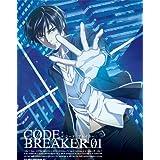 コード:ブレイカー 01 【Blu-ray完全生産限定版】