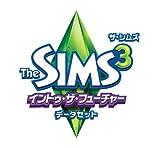 ザ・シムズ3 イントゥ・ザ・フューチャー データセット
