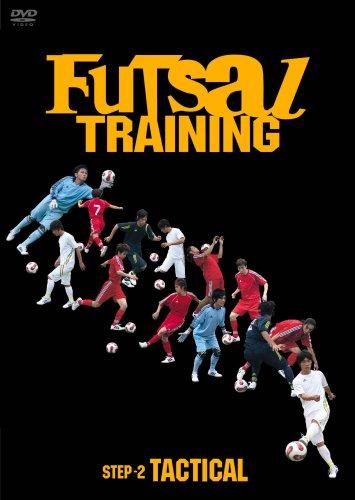 FUTSAL TRAINING STEP-2 TACTICAL [DVD]