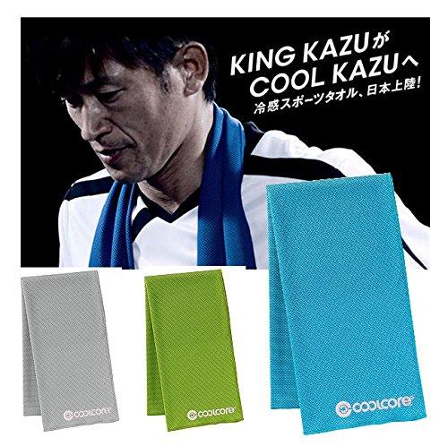【 猛暑 熱中症対策 】 クールコア3色組(COOL CORE) KING-KAZU公認スーパークーリングタオル (スカイ・グリーン・グレー)
