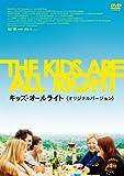 キッズ・オールライト オリジナルバージョン [DVD]