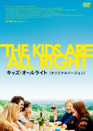 Kids / alright original version [DVD]