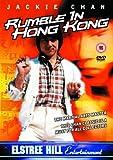 echange, troc Rumble In Hong Kong [Import anglais]