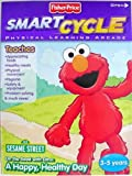 Smart Cycle Elmo Software
