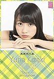 クリアファイル付 (卓上)AKB48 木﨑ゆりあ カレンダー 2015年
