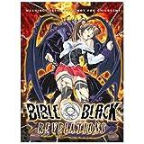 BIBLE BLACK DVD REVELATIONS