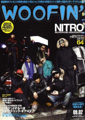 WOOFIN' (ウーフィン) 2009年 02月号 [雑誌]