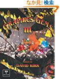 Graphics Gems III (IBM Version) (Graphics Gems - IBM)