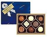 ホテルオークラ チョコレート 89g(8個)