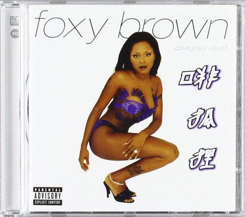 Foxy Brown Cd Covers