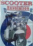 Scooter Revolution [DVD]
