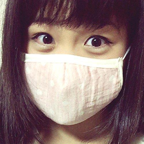 特許製法 の 調湿 素材 採用 立体 構造 の 日本 製 マスク 洗濯 可能 で 衛生的 (ピンク水玉)