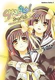SHUFFLE!?DAYS IN THE BLOOM?(6)<SHUFFLE!?DAYS IN THE BLOOM?> (角川コミックス・エース)
