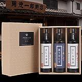 島根県 木桶熟成舟しぼり3本セット(さいしこみ醤油甘口・辛口・ぽんず)