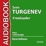 Freeloader [Russian Edition] | Ivan Turgenev
