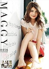 マギー 2016年 カレンダー  壁掛け B2
