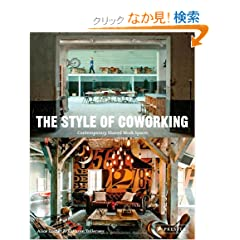 The Style of Coworking: Contemporary Shared Workspaces